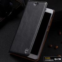 小米max2手机壳真皮皮套小米max翻盖保护套max3手机保护套平纹 小米max 平纹黑色