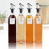 丰寿 500ml玻璃大油壶 防尘防漏橄榄色拉油瓶 厨房调味瓶罐