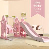 六一儿童节礼物滑滑梯儿童室内秋千组合儿童室内家用滑梯幼儿园宝宝游乐场小型滑滑梯小孩多功能玩具