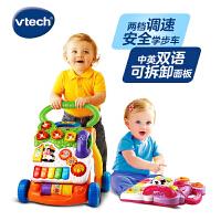 【跨店2件5折】VTech�ヒ走_�����W步�手推��胗�和��W走路助步�玩具6-18��月