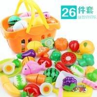 1-3周岁女孩4-5男孩6儿童过家家玩具切水果玩具切切乐套装