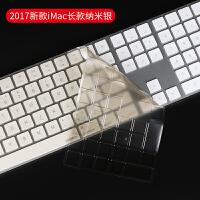 苹果新款mac一体机无线蓝牙高透保护膜台式mac全键盘防尘膜超薄防水键盘膜苹果一体机专用 imac有线大键盘 纳米银淡