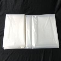 床垫包装袋 透明加厚搬家收纳防潮防尘超大席梦思床垫包装塑料袋子 40CM以下