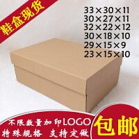 收纳盒 翻盖男女士牛皮纸盒收纳纸盒样板定做订制印刷