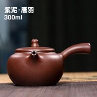 宜兴紫砂壶西施石瓢手工紫泥泡茶壶功夫茶具套装家用