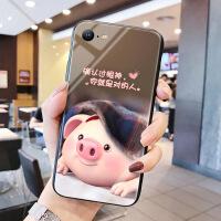 x手机壳8plus猪小屁同款7p玻璃xs网红6p猪iphonex个性6s创意8p保护男女xsmax套 苹果 IPHON