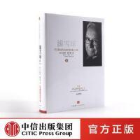 滚雪球:巴菲特和他的财富人生.下(纪念版)中信出版社图书 畅销书