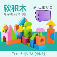 大型儿童泡沫积木砖头拼装城堡软体海绵益智玩具超大幼儿园室内