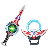欧布奥特曼变身器圆环圣剑召唤器欧布之环变形卡片套装玩具男孩