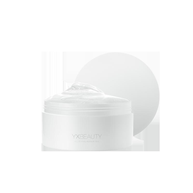 【网易严选 好货直降】保湿提亮晒后修护凝露 300ml 一瓶四效,肌肤持久水润光