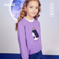 【3件3折:101.7】安奈儿童装女童冬季新款加厚保暖百搭长袖印花棉T