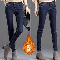 牛仔裤女外穿韩版显瘦弹力紧身小脚高腰学生铅笔黑蓝色加绒春秋冬