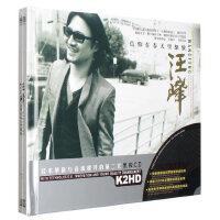 车载音乐汪峰cd唱片正版专辑碟片汽车歌曲精选黑胶光盘中国好声音