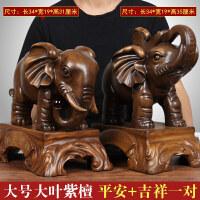 大象摆件一对风水吉祥物开业礼品客厅酒柜办公室电视柜摆设