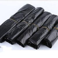 黑色塑料袋加厚背心马甲胶袋大小手提次性垃圾袋购物方便袋家居日用收纳用品收纳袋 宽36*高58 500个普通款