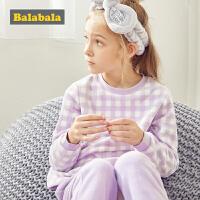 儿童睡衣秋冬新品套装加厚保暖中大童家居服加绒长袖