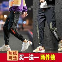【 】2019春秋季新款工装裤子男宽松哈伦裤韩束脚休闲裤男小脚裤