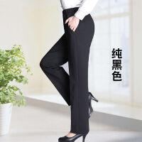 中老年女裤松紧高腰长裤妈妈裤子春秋老人老年人裤子女宽松直筒裤 XL (100-115斤)