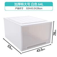 抽屉式收纳箱衣柜衣物收纳柜塑料透明内衣收纳盒加厚储物箱整理箱 特64L 抽屉盒第二件