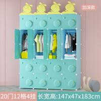 衣柜简易布艺简约现代经济型宝宝柜子储物卧室组装婴儿小衣橱 6门以上 组装