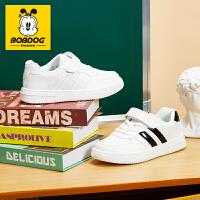 【折后�r:79.9元】巴布豆BOBDOG house 男童鞋子冬款�和��\�有�女童二棉加�qaj童鞋