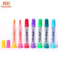 真彩水彩笔36色 儿童幼儿园用24色水彩笔套装 初学者手绘彩色画笔18色美术画画笔