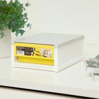 抽屉式收纳盒塑料收纳箱桌面储物盒办公收纳柜 1.8L 5189