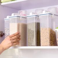塑料透明密封罐厨房五谷杂粮罐子米桶家用食品收纳盒储物罐收纳罐 图片色