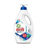 【宝洁】碧浪洗衣液日本抑菌科技超低泡2千克