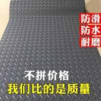 pvc塑料地毯门垫子防滑地垫家用厨房防水满铺楼梯踏步脚垫大面积