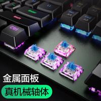 游戏键鼠套装电竞专用办公台式电脑笔记本家用