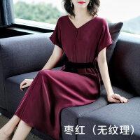 阔太太连衣裙高贵铜氨丝高端显瘦2019新款夏天裙子正式场合气质 X