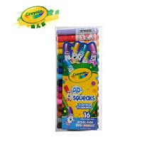 绘儿乐/Crayola 儿童 16色 可水洗 短杆粗头水彩笔 58-8703