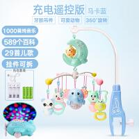 六一儿童节礼物新生婴儿安抚入睡宝宝床铃0-1岁玩具0-3-6-12个月音乐旋转摇铃床头铃