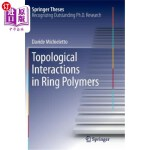 【中商海外直订】Topological Interactions in Ring Polymers