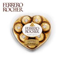 [当当自营] 费列罗 榛果威化巧克力8粒心形装