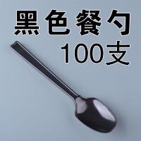 一次性独立包装塑料刀叉勺加厚西餐刀叉勺100支一包