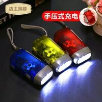 家用LED手动自发电手电筒 手压式强光手电迷你自充电小手电筒SN1619