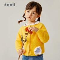 【3件3折价:59.7】安奈儿童装女童针织开衫秋装2020新款毛线衫洋气柔软绒感宝宝毛衣