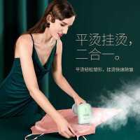 海尔手持挂烫机家用蒸汽刷熨斗小型迷你便携式衣服宿舍熨烫机