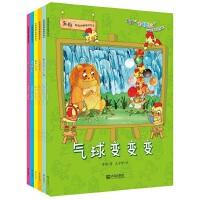 苏梅超级想象童话绘本(套装共6本)