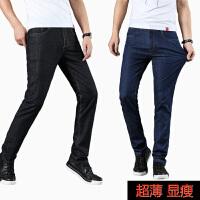 黑色夏季超薄款牛仔裤男士直筒修身弹性牛裤子男土宽松休闲长裤溥