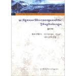 正版-CBS-口述西藏百年历程(下):藏文 9787802536944 中国藏学出版社 知礼图书专营店