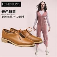 Fondberyl/菲伯丽尔春季商场同款羊皮圆头单鞋女鞋FB71112026