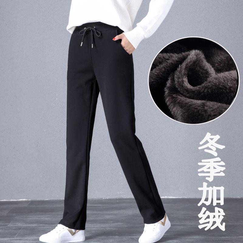 春秋冬加绒女式运动裤直筒裤长裤松紧中腰纯色深灰休闲裤学生
