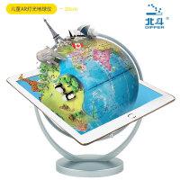 儿童AR灯光地球仪