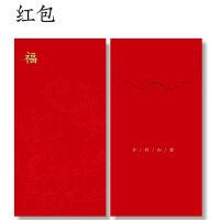 """新春伴手礼 2021辛丑牛年 中国风新年""""福""""字――红包"""
