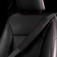 创意汽车安全带护肩套车载安全带套四季车用皮革加长内饰用品