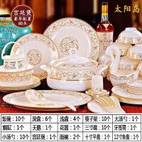 碗碟套�b骨瓷餐具套�b56�^28景德�碗筷碗�P家用陶瓷器中式碟子