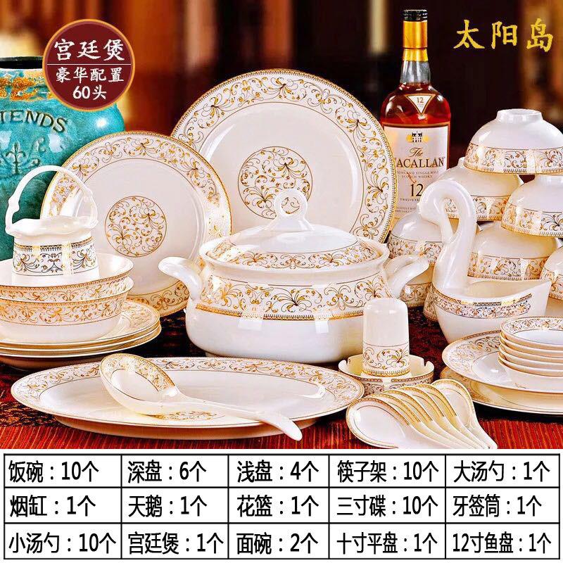 碗碟套装骨瓷餐具套装56头28景德镇碗筷碗盘家用陶瓷器中式碟子